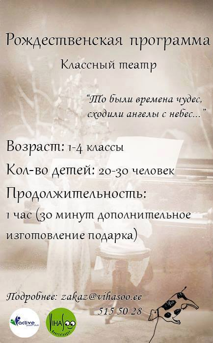 14800858_1442447345783562_984786337_n